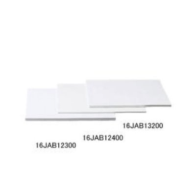 MIZUNO 協和ゴム工業/ゴムベース(1枚/1cm)<公式規格品><BR>16JAB12300<BR>