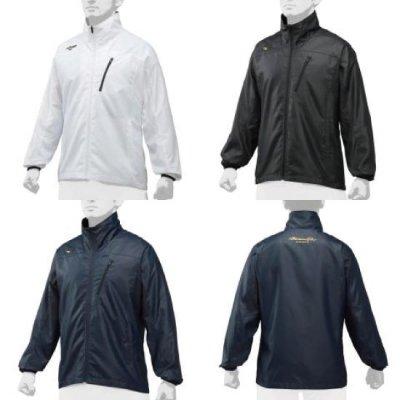 MIZUNO 【ミズノプロ】ウインドブレーカーシャツ[ユニセックス]<BR>12JE9W72<BR>