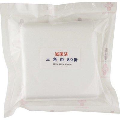 滅菌済三角巾 八ツ折 105×105×150cm<br> 401-226 <br>