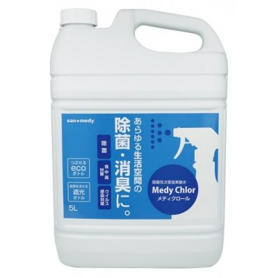 次亜塩素酸水 メディクロール 5L <BR> 101-347 <BR>