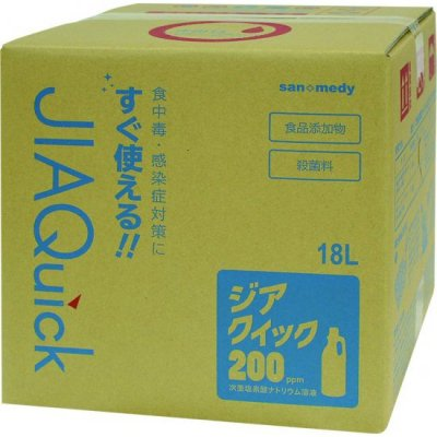 ジアクイック 200 18L <BR> 109-270 <BR>