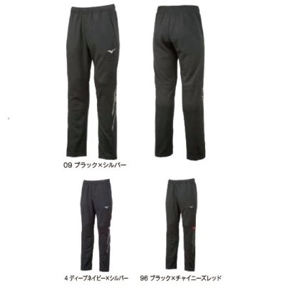 <img class='new_mark_img1' src='https://img.shop-pro.jp/img/new/icons15.gif' style='border:none;display:inline;margin:0px;padding:0px;width:auto;' />MIZUNO ウォームアップパンツ <BR>32MD1110<BR>