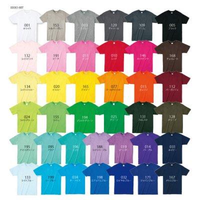 4.0オンス ライトウェイトTシャツ