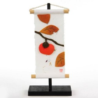 ミニ掛け軸 旬のつづり 柿