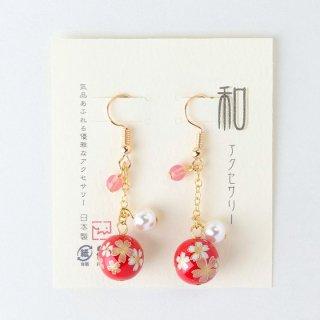 【和風アクセサリー】 和玉のピアス 桜柄 ロング