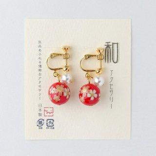 【和風アクセサリー】 和玉のイヤリング 桜柄