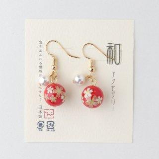 【和風アクセサリー】 和玉のピアス 桜柄