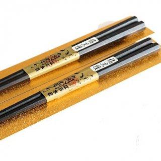 【江戸木箸】【縞黒檀】八角削り箸