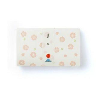 季節の懐紙 桜