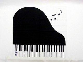 【手捺染本染め風呂敷】 グランドピアノ 鍵盤柄ミニ風呂敷 (55cm×54cm) ピアノ柄