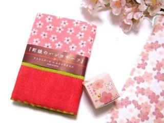 【花楽堂オリジナル】 練り香水「桜」と町娘ハンカチ ギフトセット