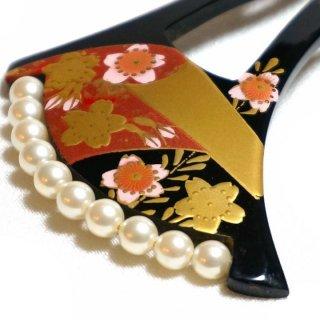 和風かんざし 真珠飾り 蒔絵 桜 そめいよしの 黒
