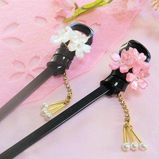 桜かんざし 真珠飾り  一本差し ねじり結び 桜花