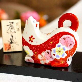 【虚空蔵窯】【戌年の縁起干支置き物】 伏せ戌 夢宵桜 ピンク 干支 置物 戌 九谷焼