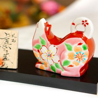 【虚空蔵窯】【戌年の縁起干支置き物】 伏せ戌 彩日和 桜 ピンク 干支 置物 戌 九谷焼
