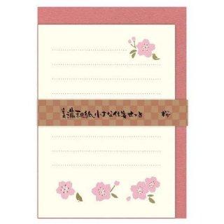 【和柄のレターセット】美濃和紙 小さな便箋セット 桜