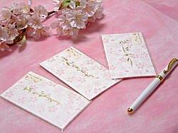 【桜の金封】手書き和紙ぽち袋 さくら