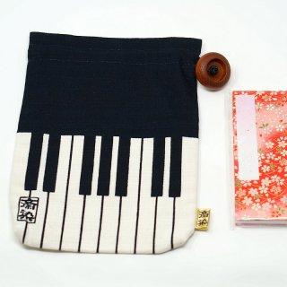 【手捺染本染め手拭い】ピアノ柄ポーチ(撥水加工済み)巾着タイプ 木製飾りつき