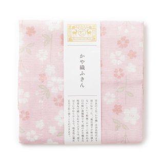 【桜の布小物】 かや織ふきん しだれ桜