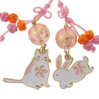 桜ストラップ 桜花漫遊(おうかまんゆう)金彩さくら玉根付け うさぎ ねこ