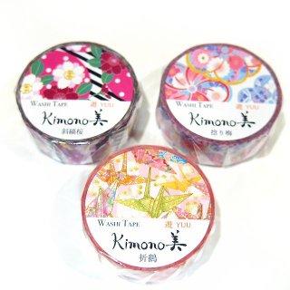 和紙マスキングテープ Kimono美 遊 レトロモダン柄 斜縞桜・捻り梅・折鶴(和柄3種セット)