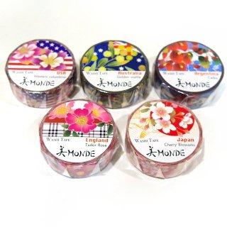 和紙マスキングテープ 美Monde 世界の花と伝統文様4 アメリカ「セイヨウオダマキ」・オーストラリア「ゴールデンワトル」・アルゼンチン「セイボ」・イングランド「チェダーローズ」・日本「桜」5種セット