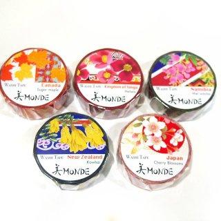 和紙マスキングテープ 美Monde 世界の花と伝統文様5 カナダ「サトウカエデ」・トンガ「ヘイララ」・ナミビア「ウェルウィッチア」・ニュージーランド「コファイ」・日本「桜」 5種セット