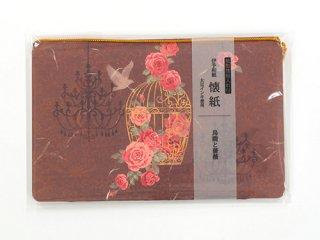 懐紙 鳥籠と薔薇 懐紙入れ付 伊予和紙 美MONDE 西洋アンティークシリーズ