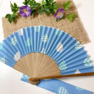 婦人用布扇子 ainaシリーズ ドロップ 扇子・扇子袋セット 水色 女性用扇子