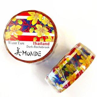 和紙マスキングテープ 美Monde 世界の花と伝統文様 タイ ドーク・ラーチャブルック