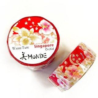 和紙マスキングテープ 美Monde 世界の花と伝統文様 シンガポール ラン オーキッド Orchid