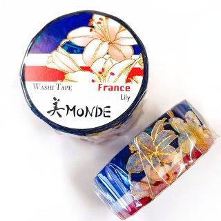 和紙マスキングテープ 美Monde 世界の花と伝統文様 フランス ユリ France Lily
