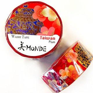和紙マスキングテープ 美Monde 世界の花と伝統文様 台湾 ウメ 梅 Taiwan Plum