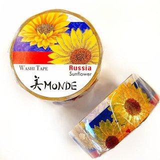 和紙マスキングテープ 美Monde 世界の花と伝統文様 ロシア ヒマワリ  Russia Sunflower