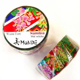和紙マスキングテープ 美Monde 世界の花と伝統文様 ナミビア ウェルウィッチア Namibia Wel witcha
