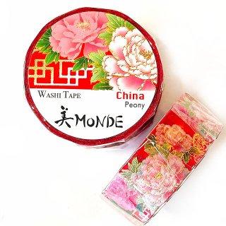 和紙マスキングテープ 美Monde 世界の花と伝統文様 中国 ボタン  China Peony