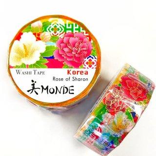 和紙マスキングテープ 美Monde 世界の花と伝統文様 韓国 ムクゲ  Korea Rose of Sharon