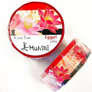 和紙マスキングテープ 美Monde 世界の花と伝統文様 エジプト ハス Egypt Lotus ロータス