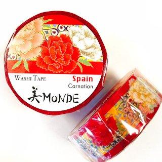 和紙マスキングテープ 美Monde 世界の花と伝統文様 スペイン カーネーション  Spain Carnation