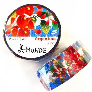 和紙マスキングテープ 美Monde 世界の花と伝統文様 アルゼンチン セイボ