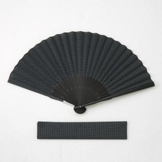 紳士用布扇子 青海波 扇子・扇子袋セット 黒 男性用扇子