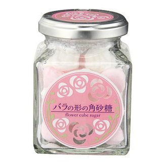 バラの形の角砂糖
