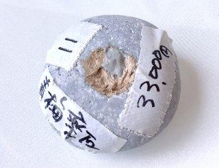 【呪い返しの石】青梅薬石