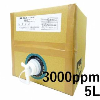 除菌液ハイクロM バッグインボックス3000ppm 5リットル