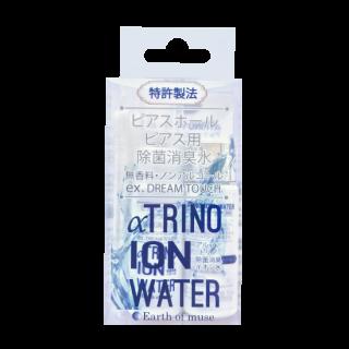 ピアスホールケア用品 <br>「アルファトリノイオン水」<br>除菌・消臭水<br>
