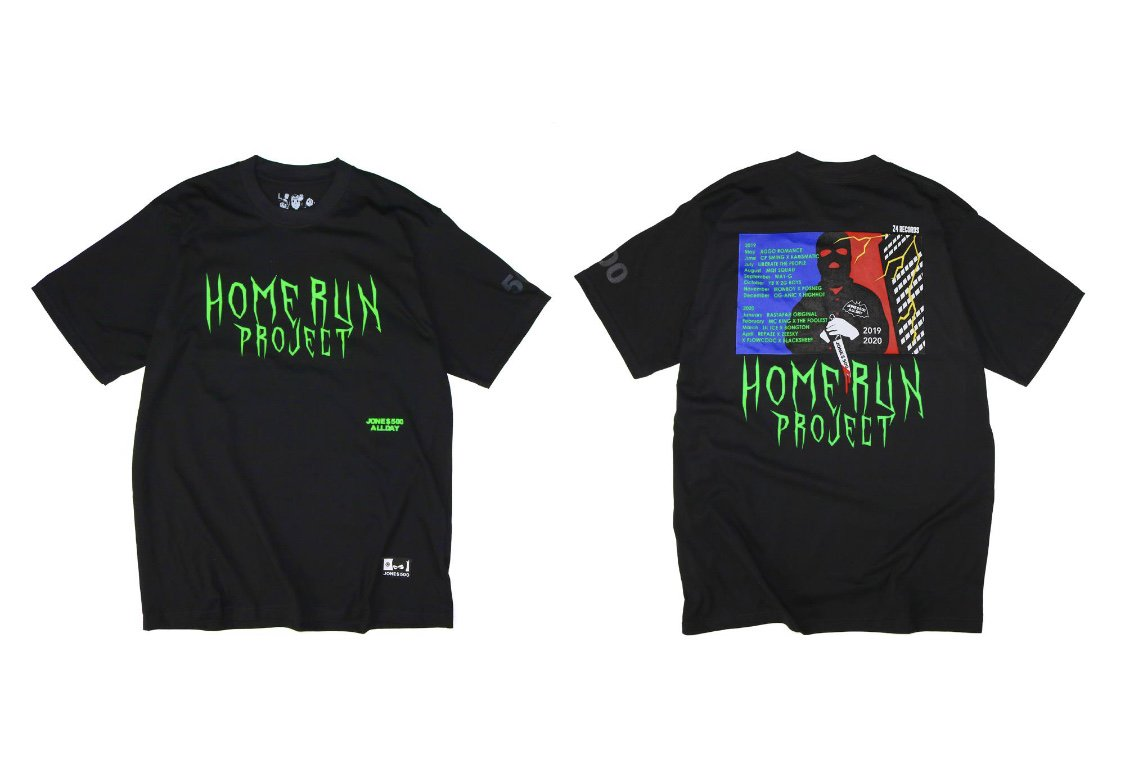 HOME RUN Project