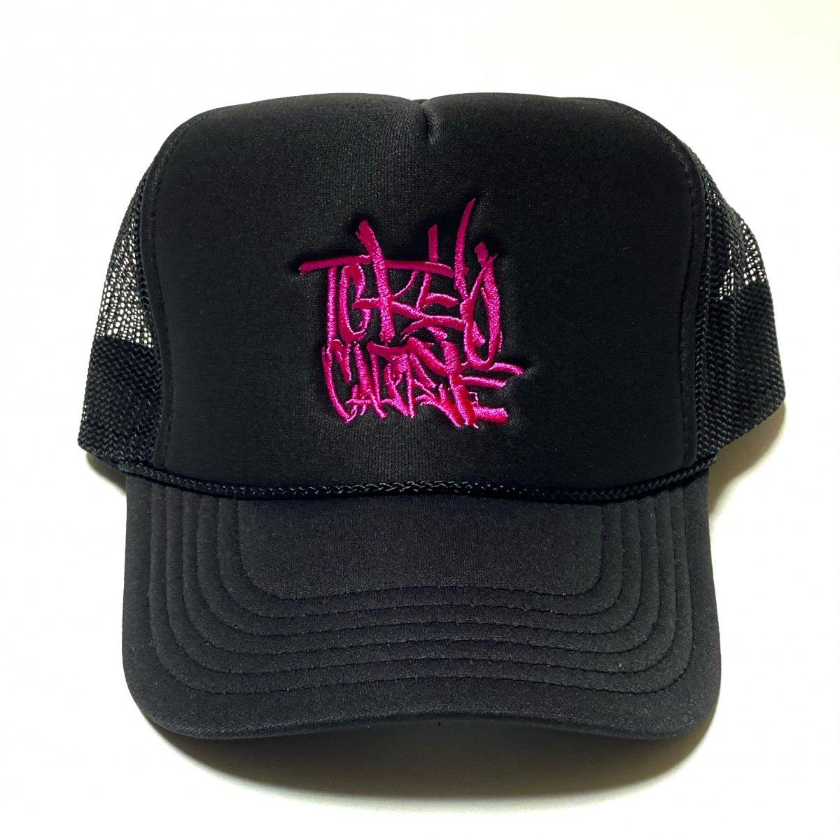 ORIGINAL MESH CAP PINK