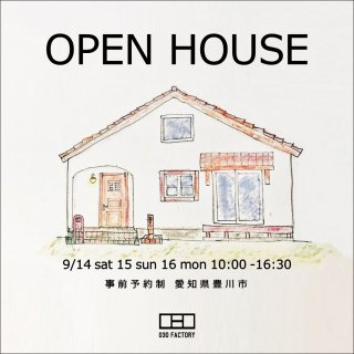 030FACTORY OPEN HOUSE