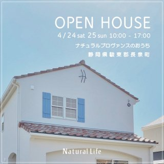 Natural Life OPEN HOUSE