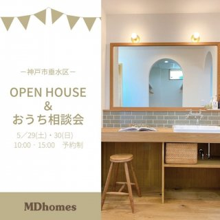 MDhomes OPEN HOUSE
